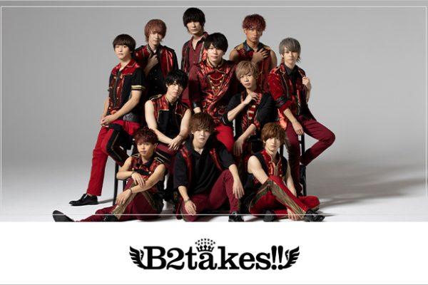 b2takes-3
